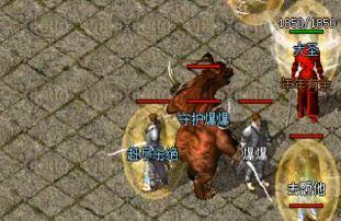 1.76热血传奇私服玩家打火龙神殿的一些建议